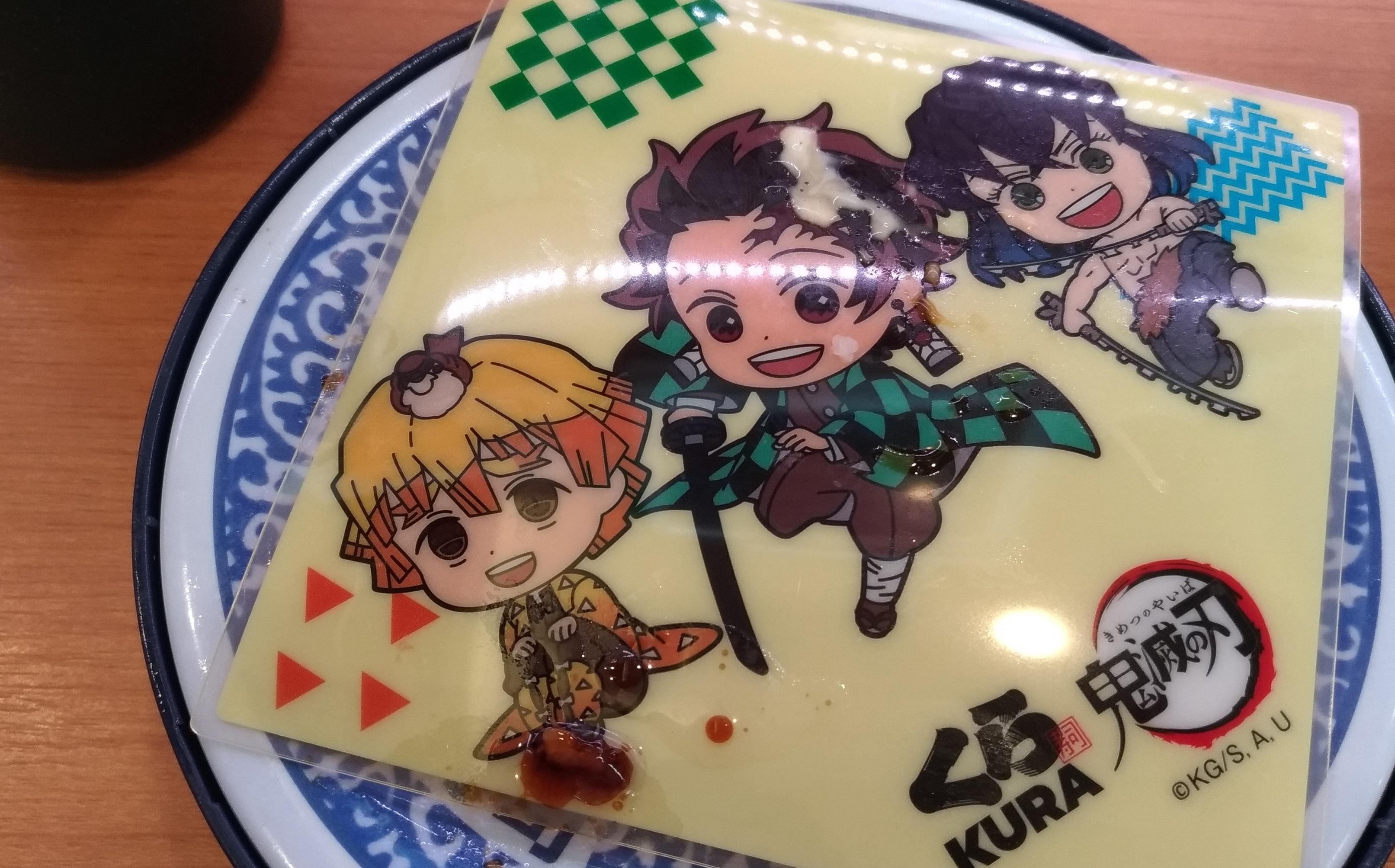kimetsu_kura_corabo_202009_13_1.jpg