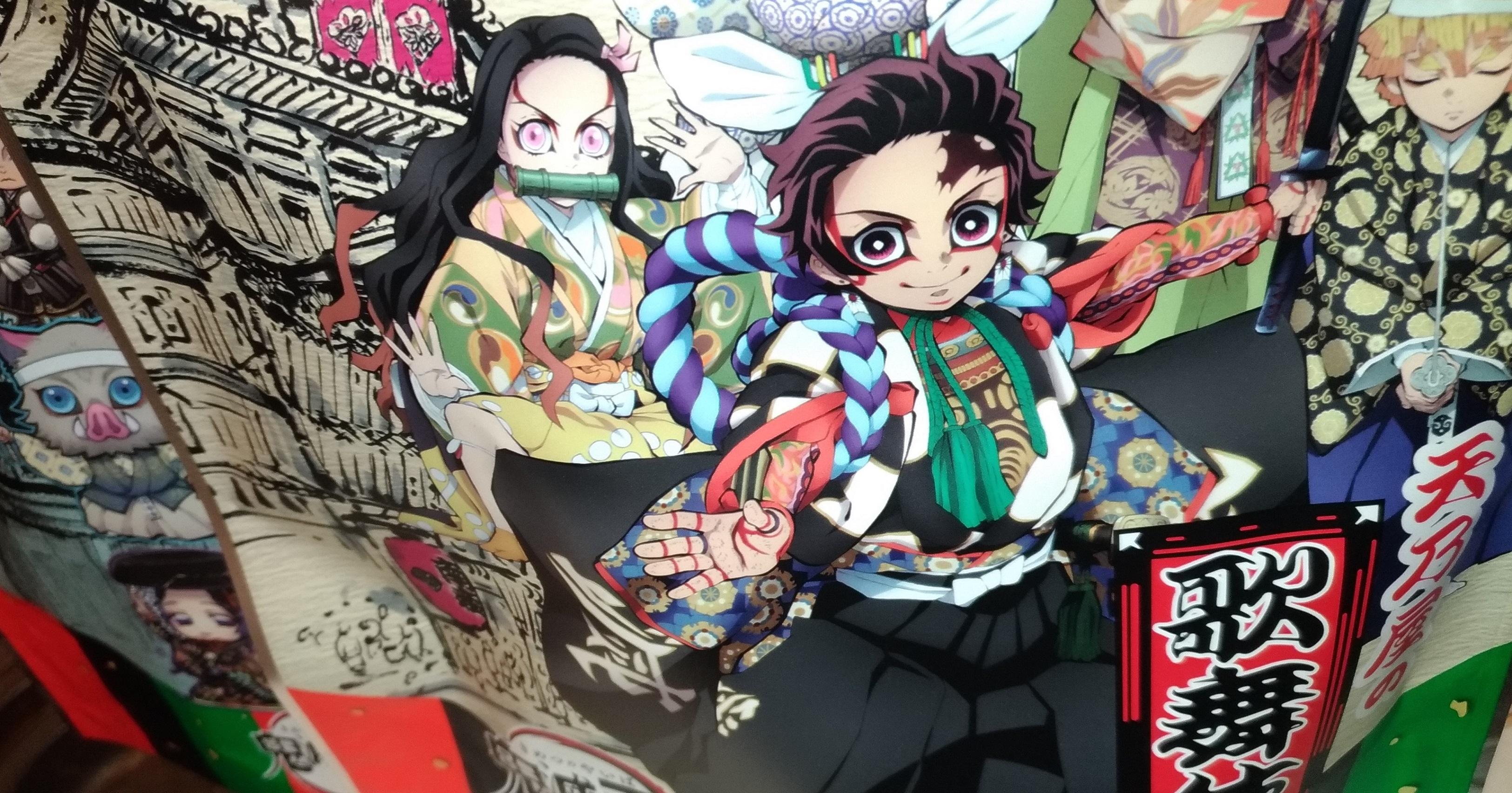 kimetsu_yaiba_1108_kyoto_minami_reviews_blogs_3.jpg