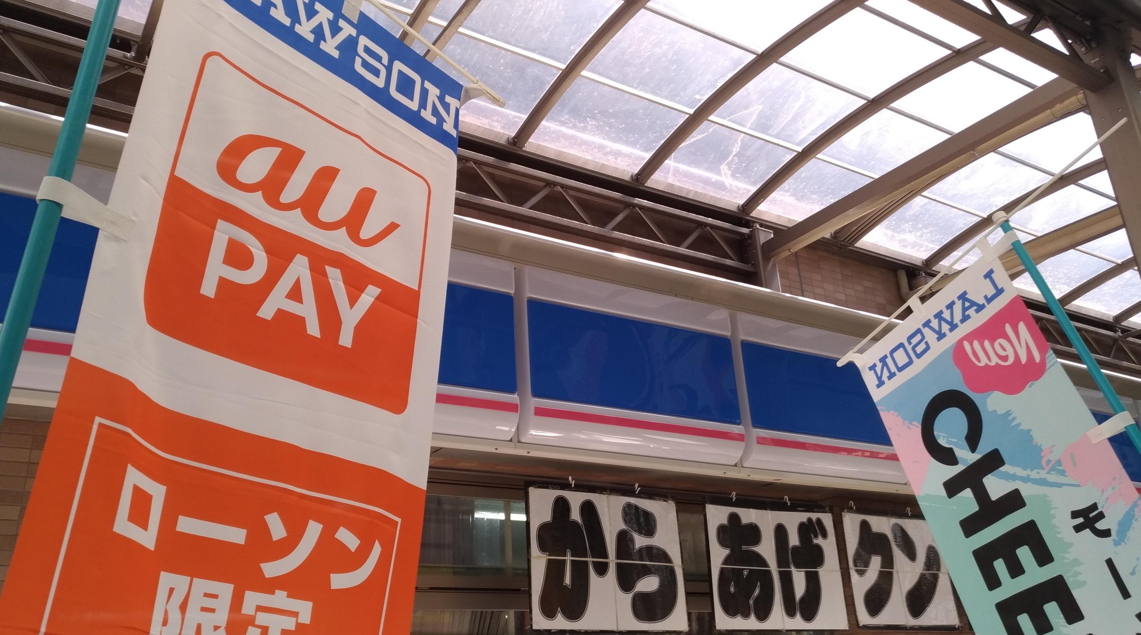 kimetsu_yaiba_lawson_2020_1026_1.jpg