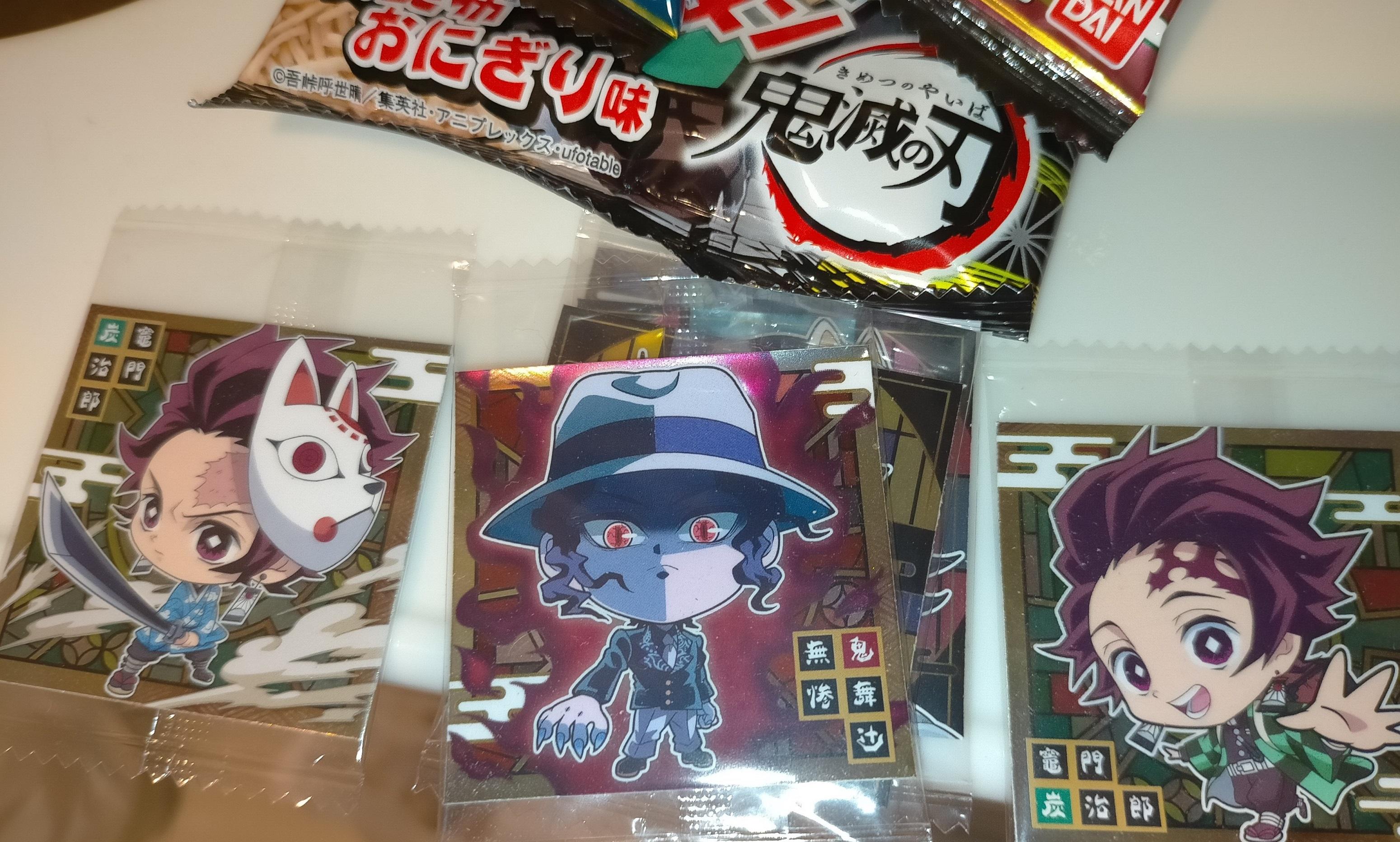 kimetsu_yaiba_uehasu_0809_steckers_3.jpg