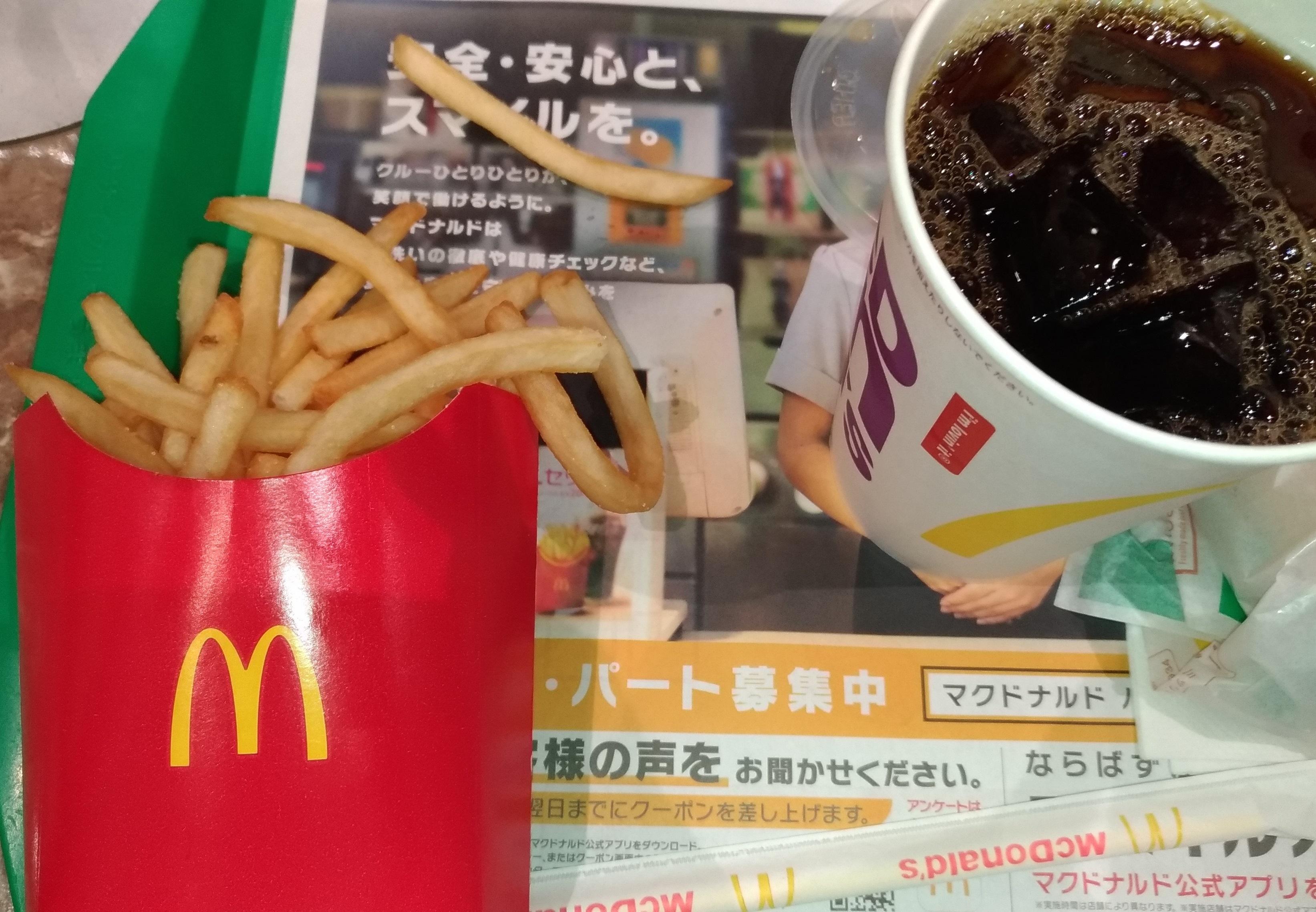 mac_gohan_burger_1008_.jpg