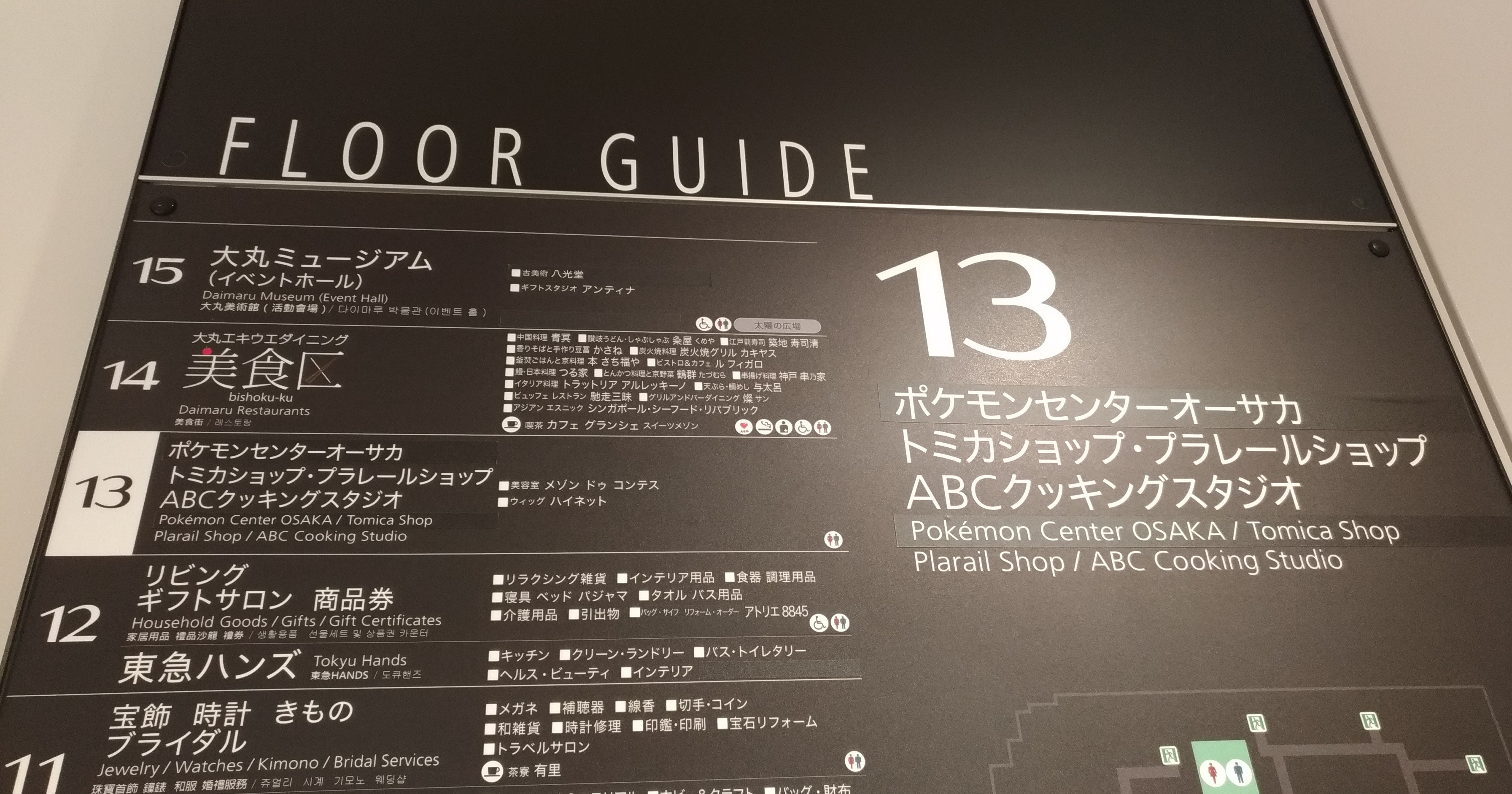 marvel_movies_events_umeda_osaka_0921_2.jpg