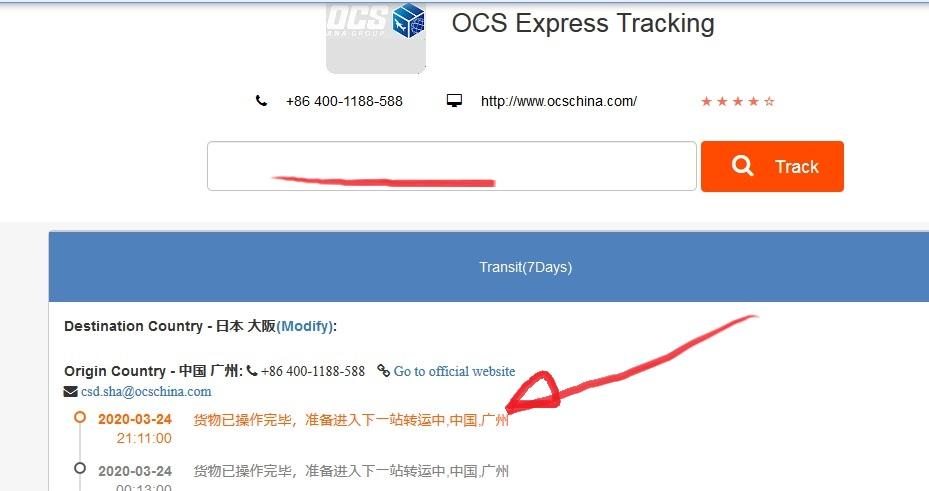mask_net_china.jpg