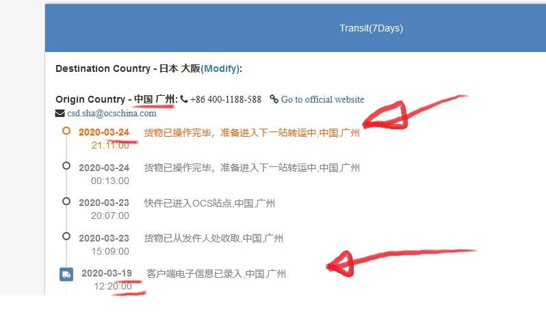 mask_net_china_.jpg