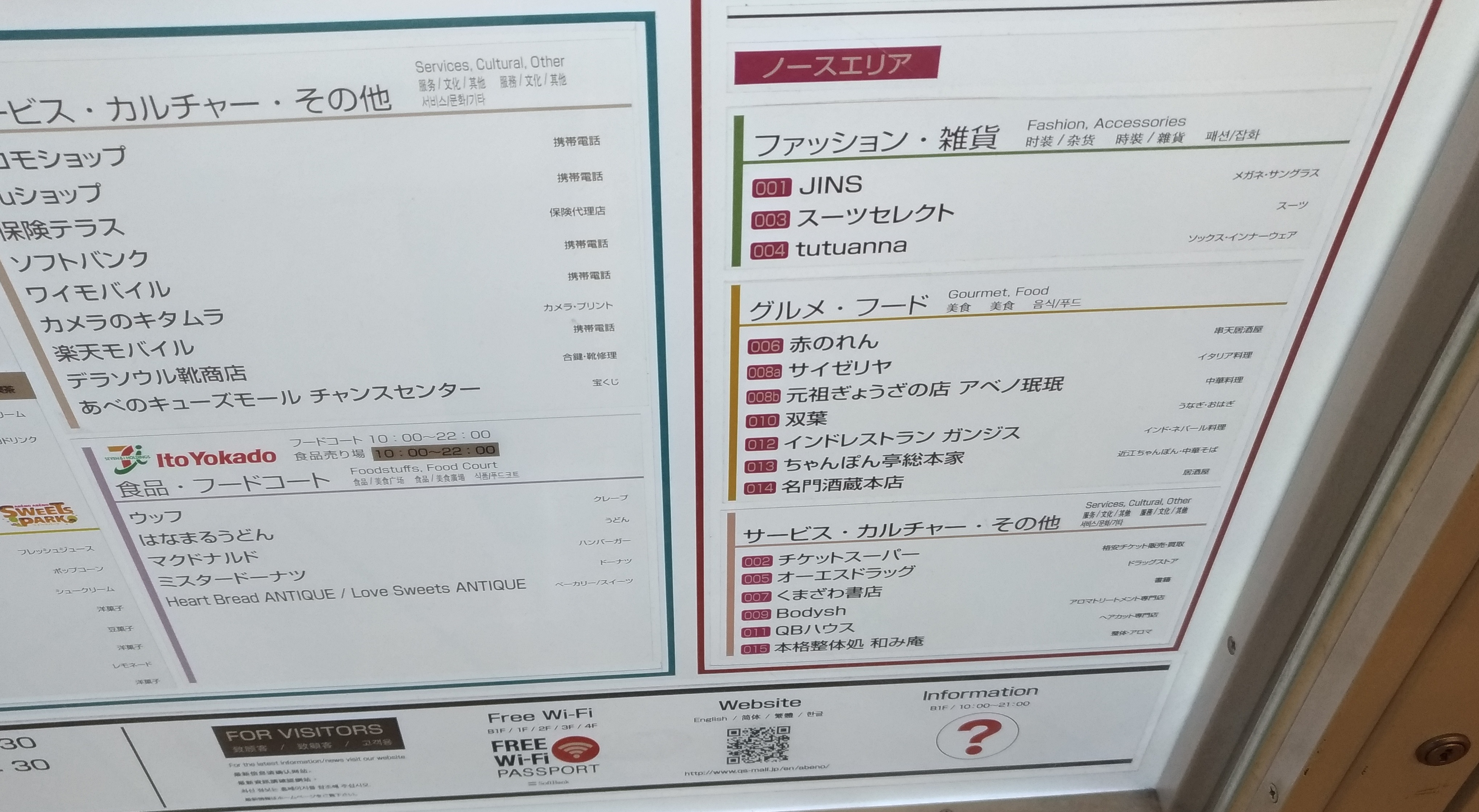 mask_osaka_abeno_0515_1.jpg