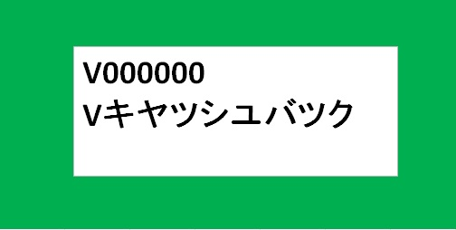 mitsui_sumitomo_cash_back_0814_1.jpg