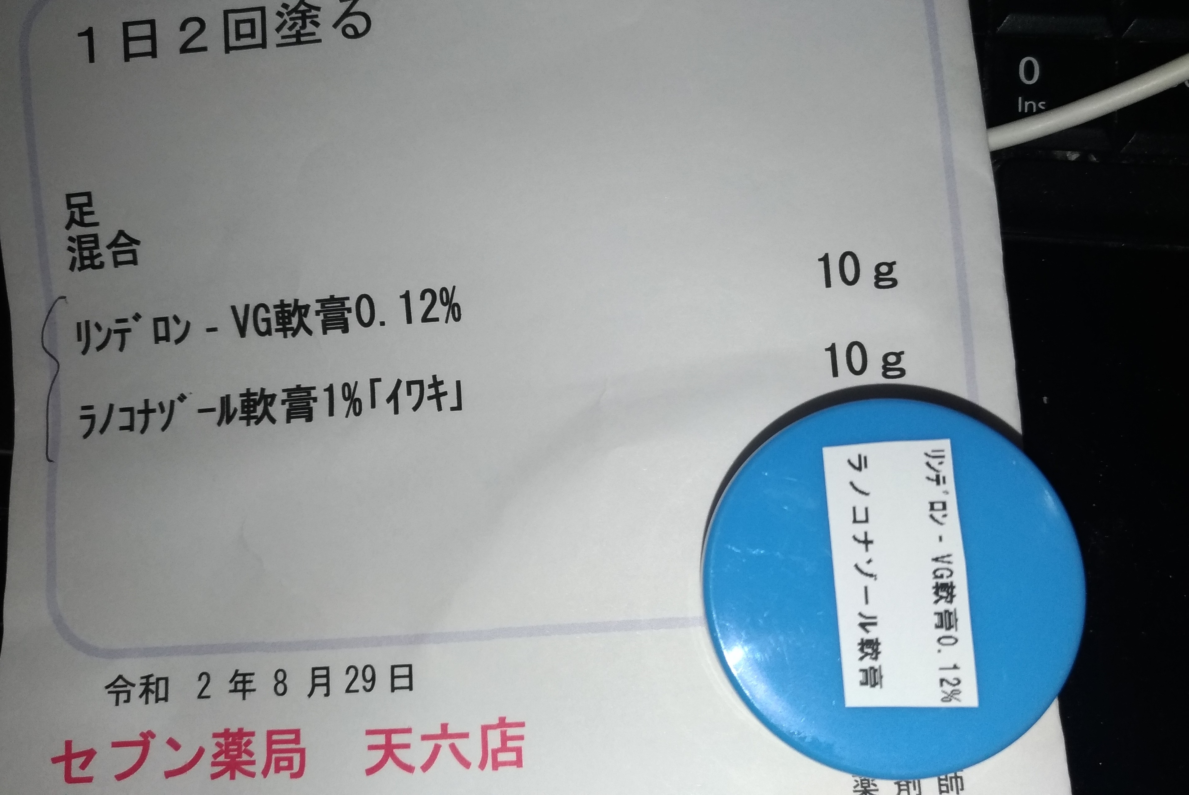 mizumushi_2020_08_hifuka_1.jpg