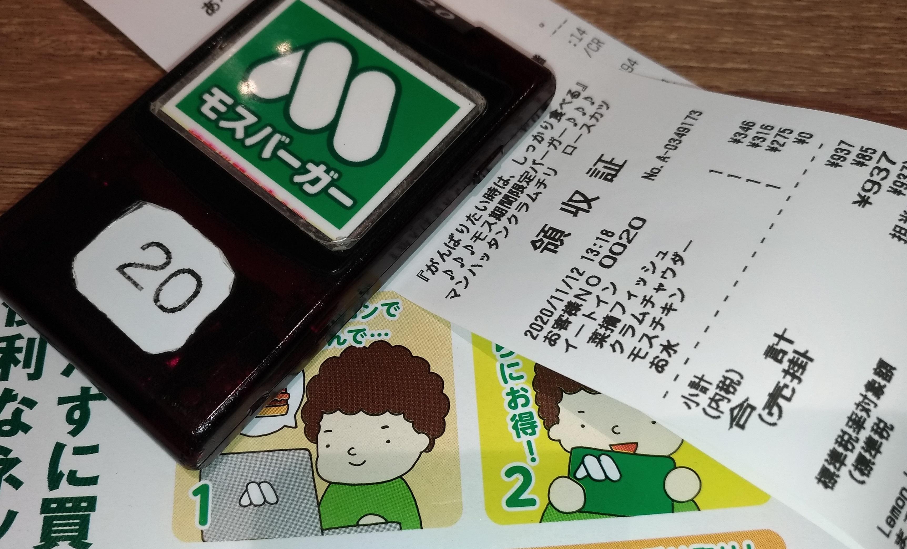 mos_yasai_natsumi_1.jpg