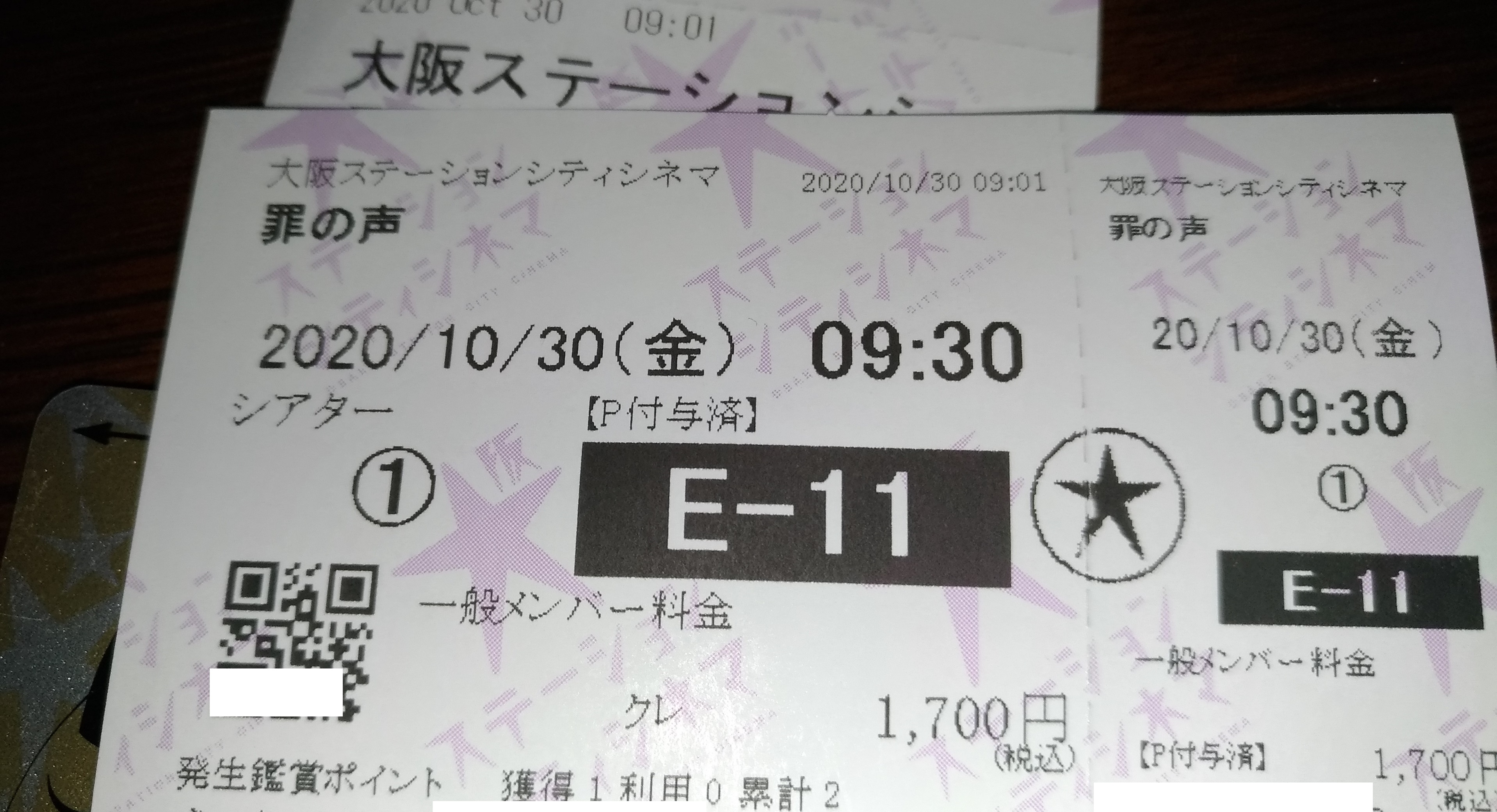 movies_eiga_1700_osaka_1030_1.jpg
