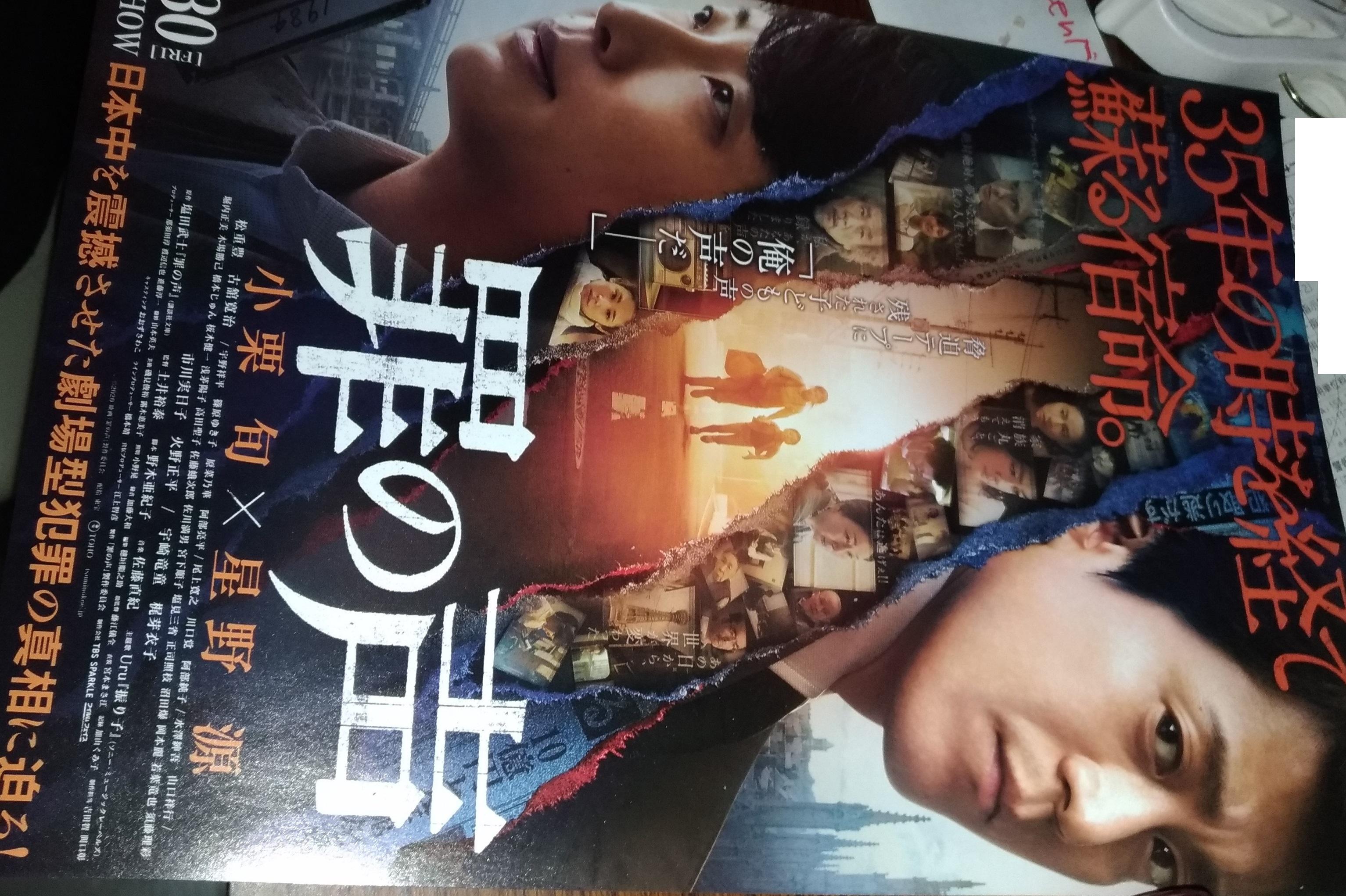 movies_eiga_1700_osaka_1030_2.jpg