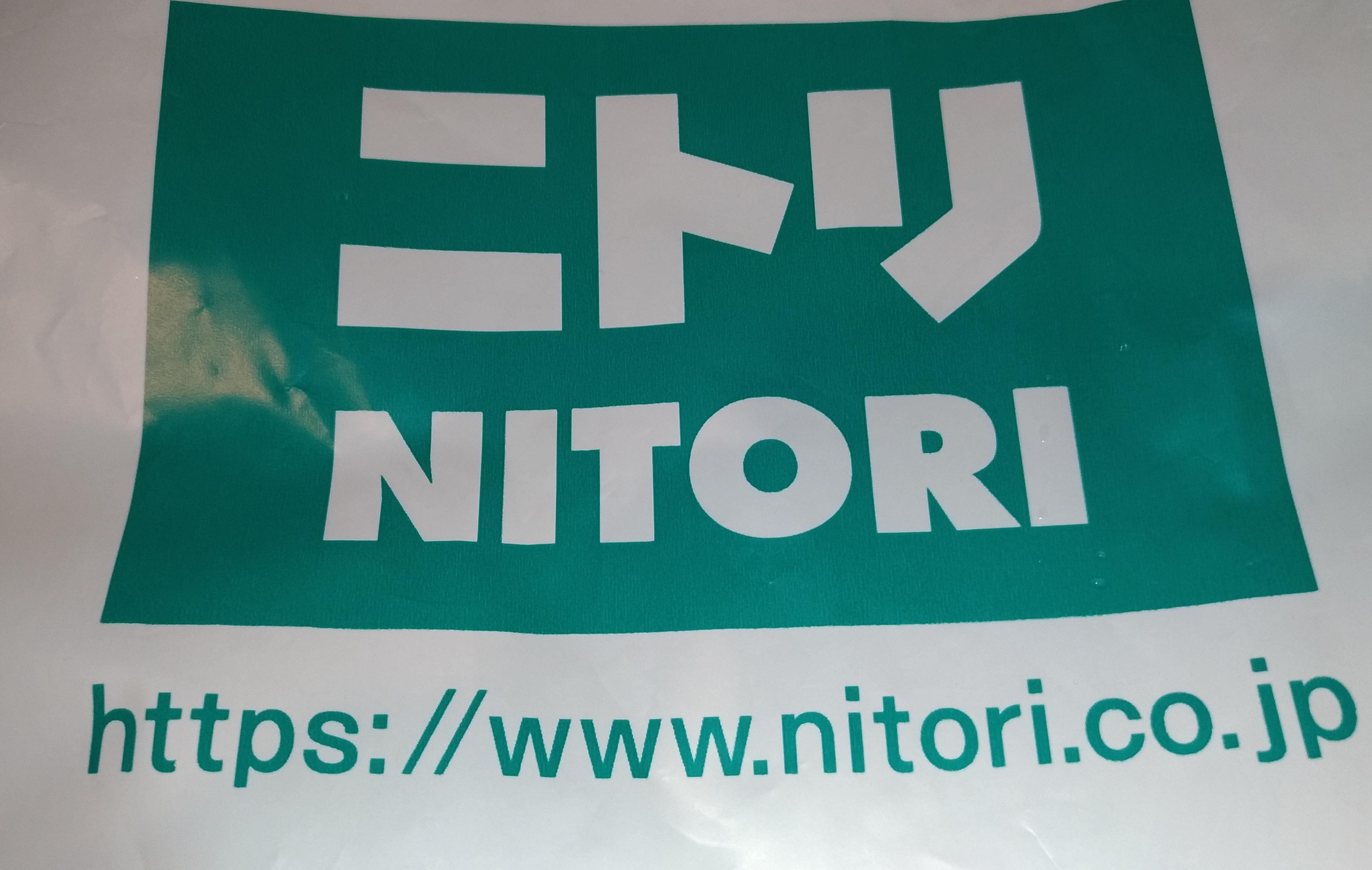 nitori_dish_0910_denshi_.jpg