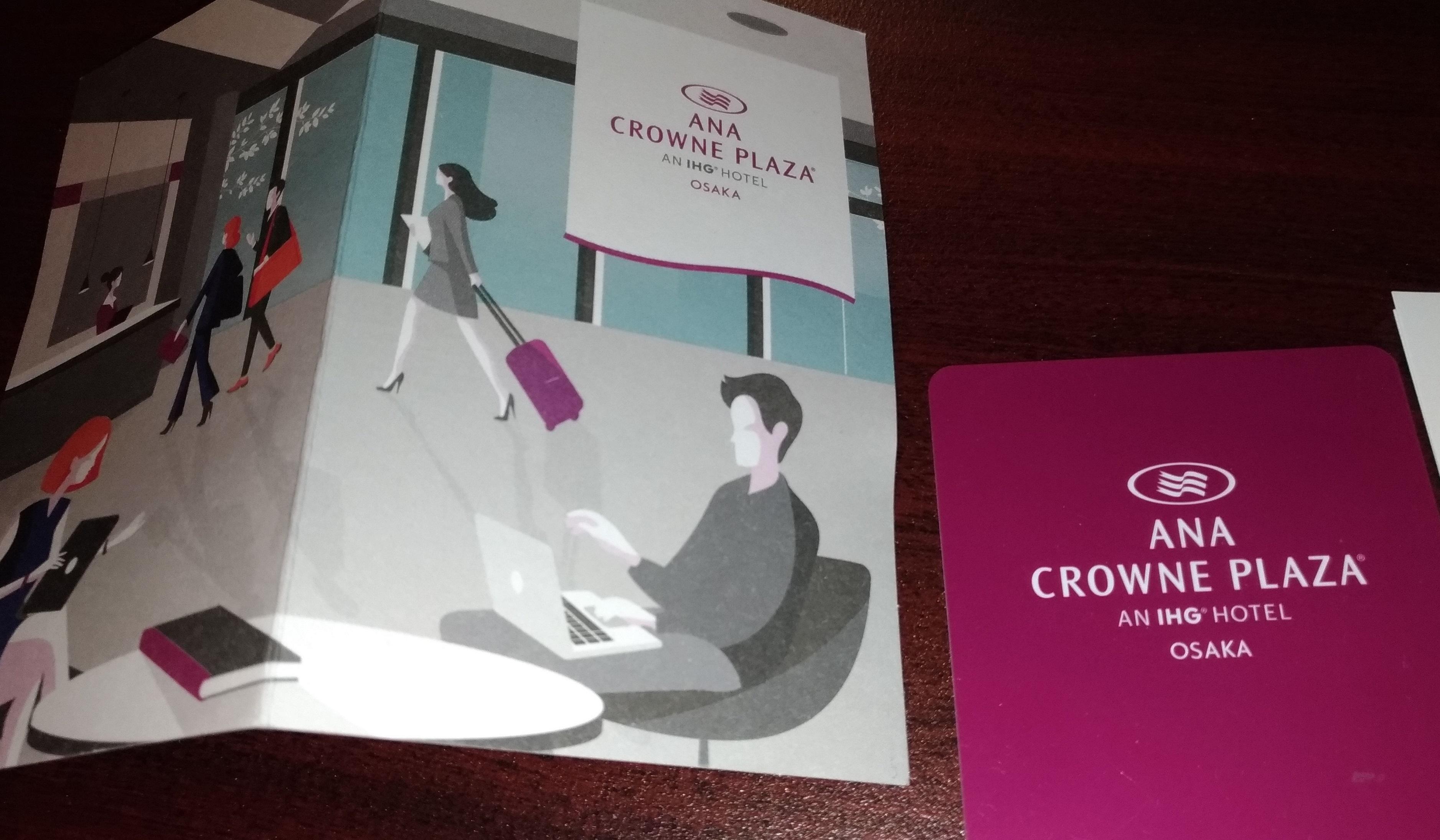 osaka_hotel_ana_crown_umeda_1119_1.jpg