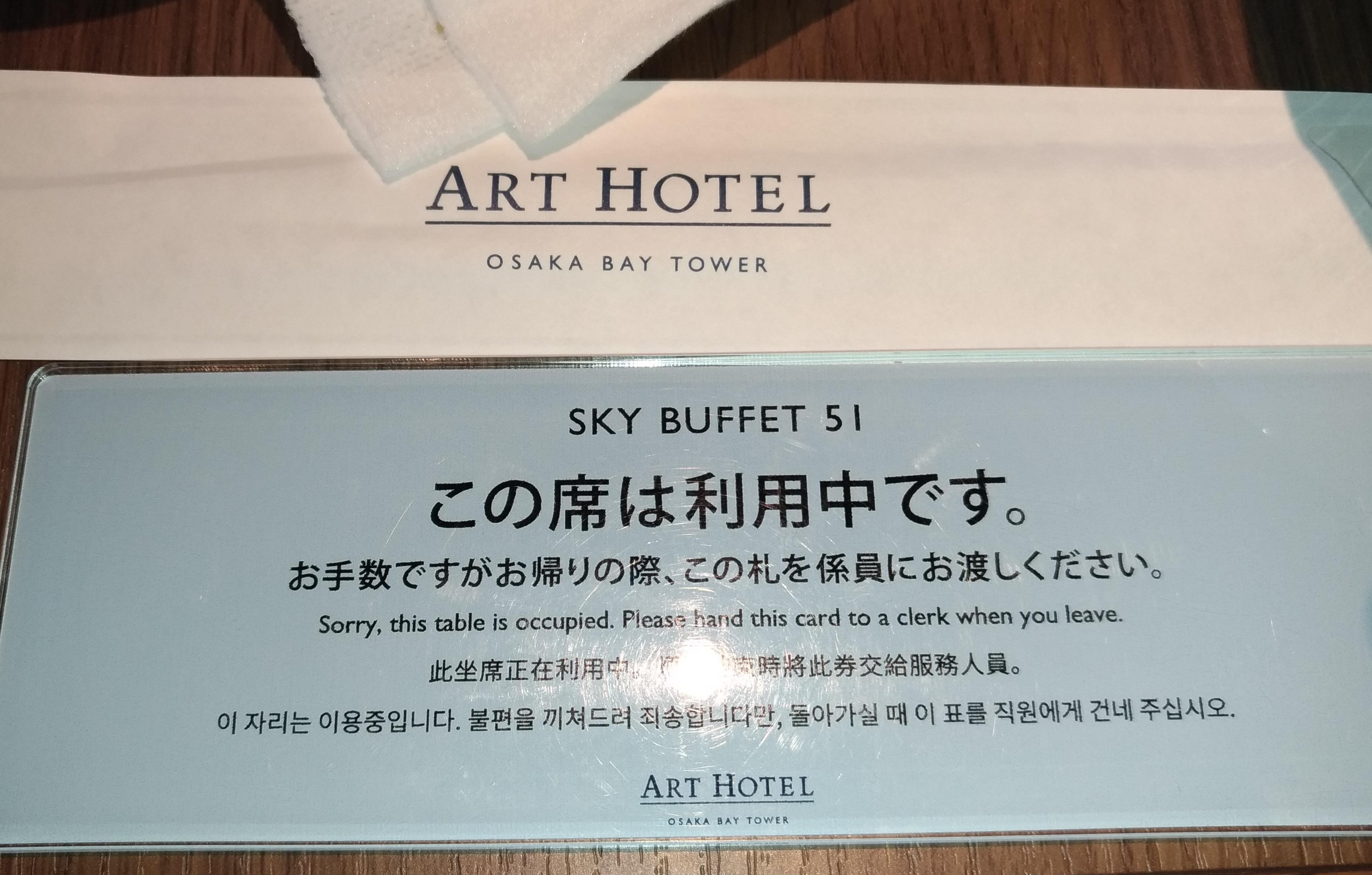 osaka_hotel_viking_asa_1010_1.jpg