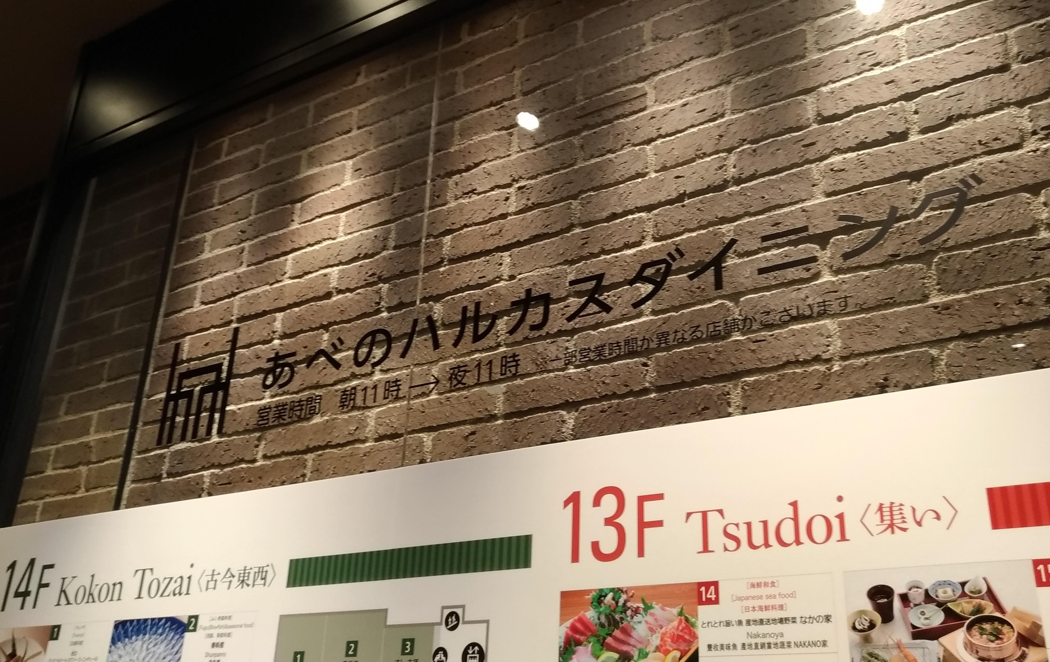 osaka_lunch_kotan_ramen_0707_1.jpg