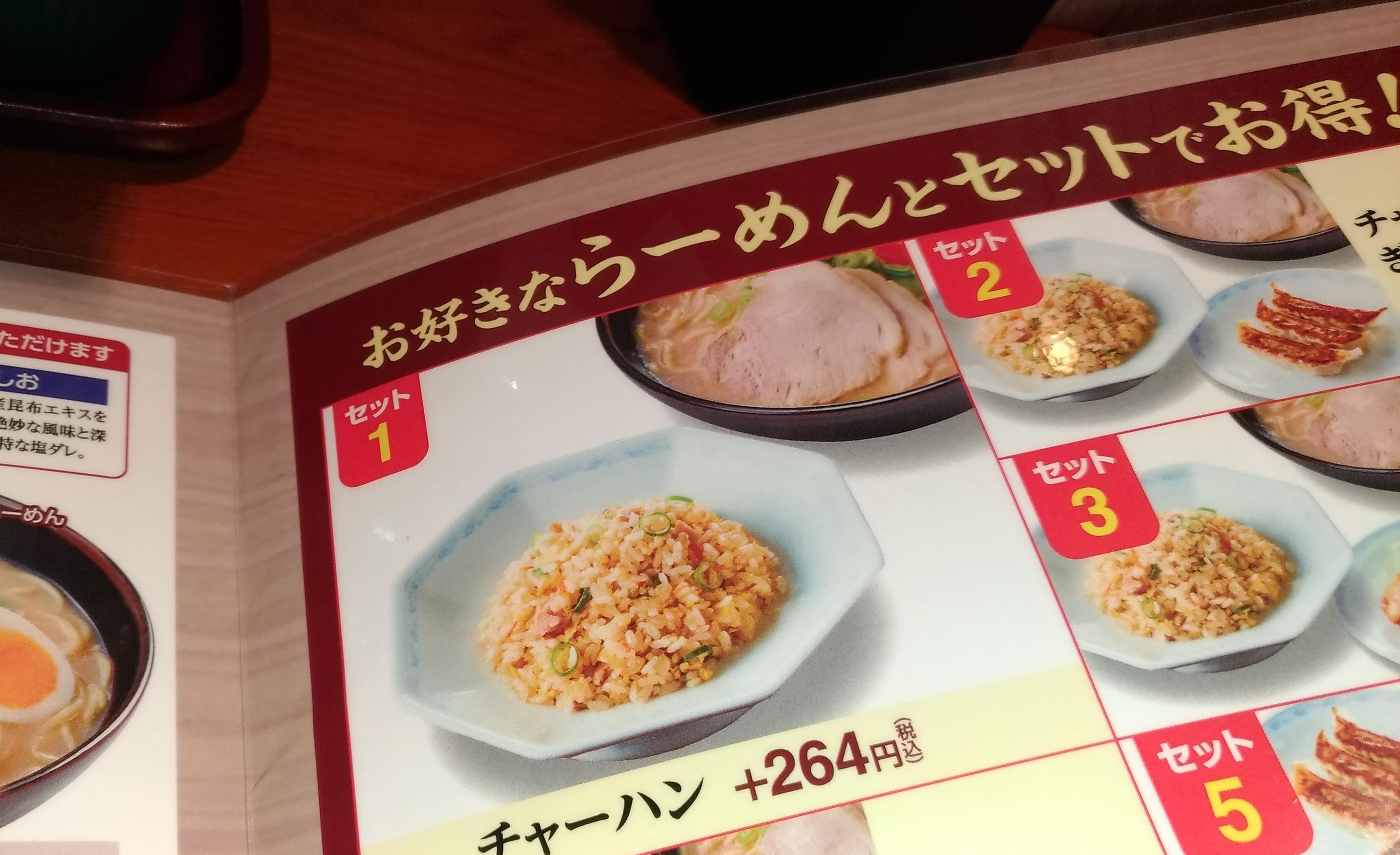 osaka_lunch_kotan_ramen_0707_2.jpg