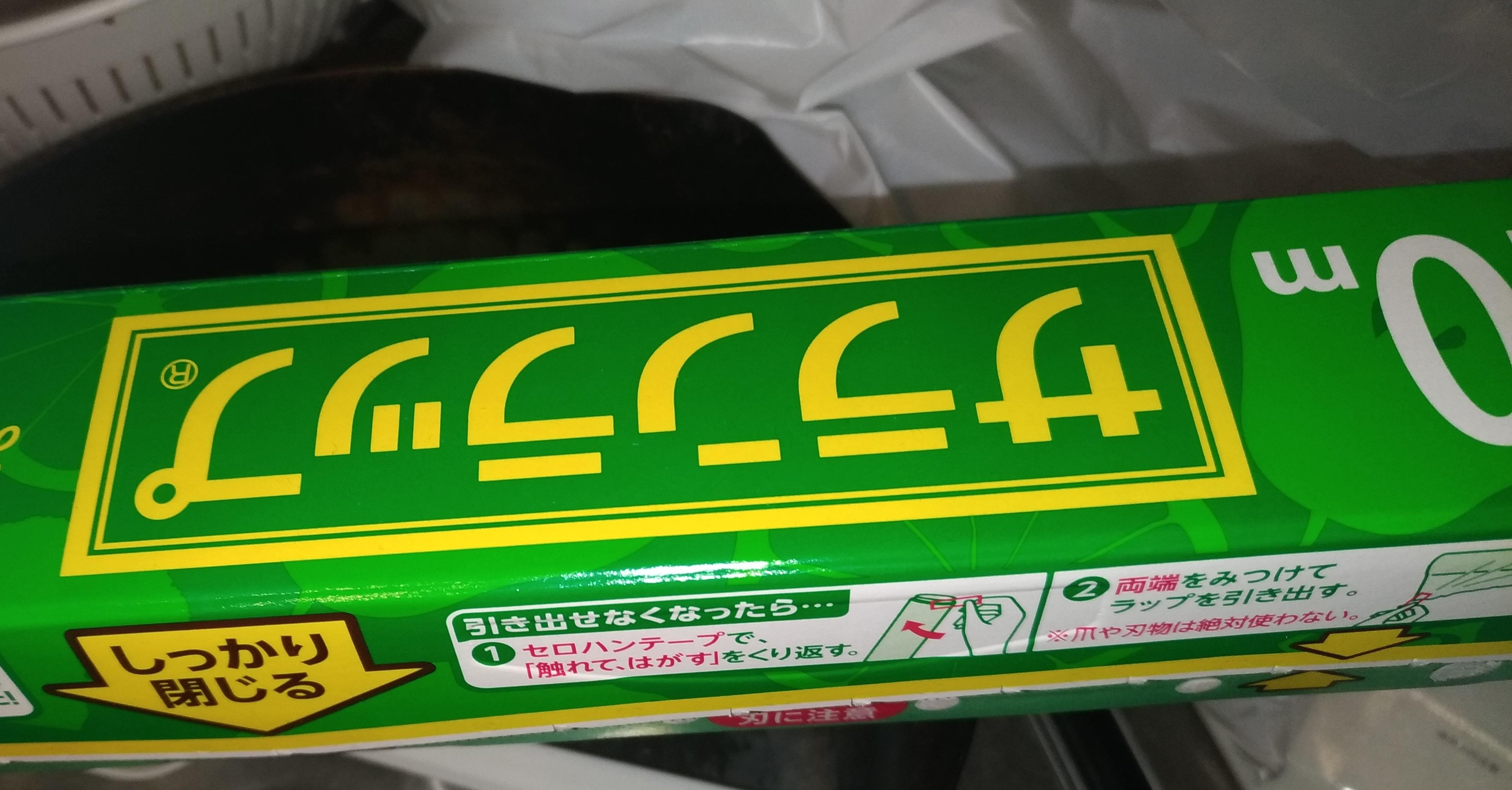 renji_sara_daiyou_osaka_hitori_1.jpg