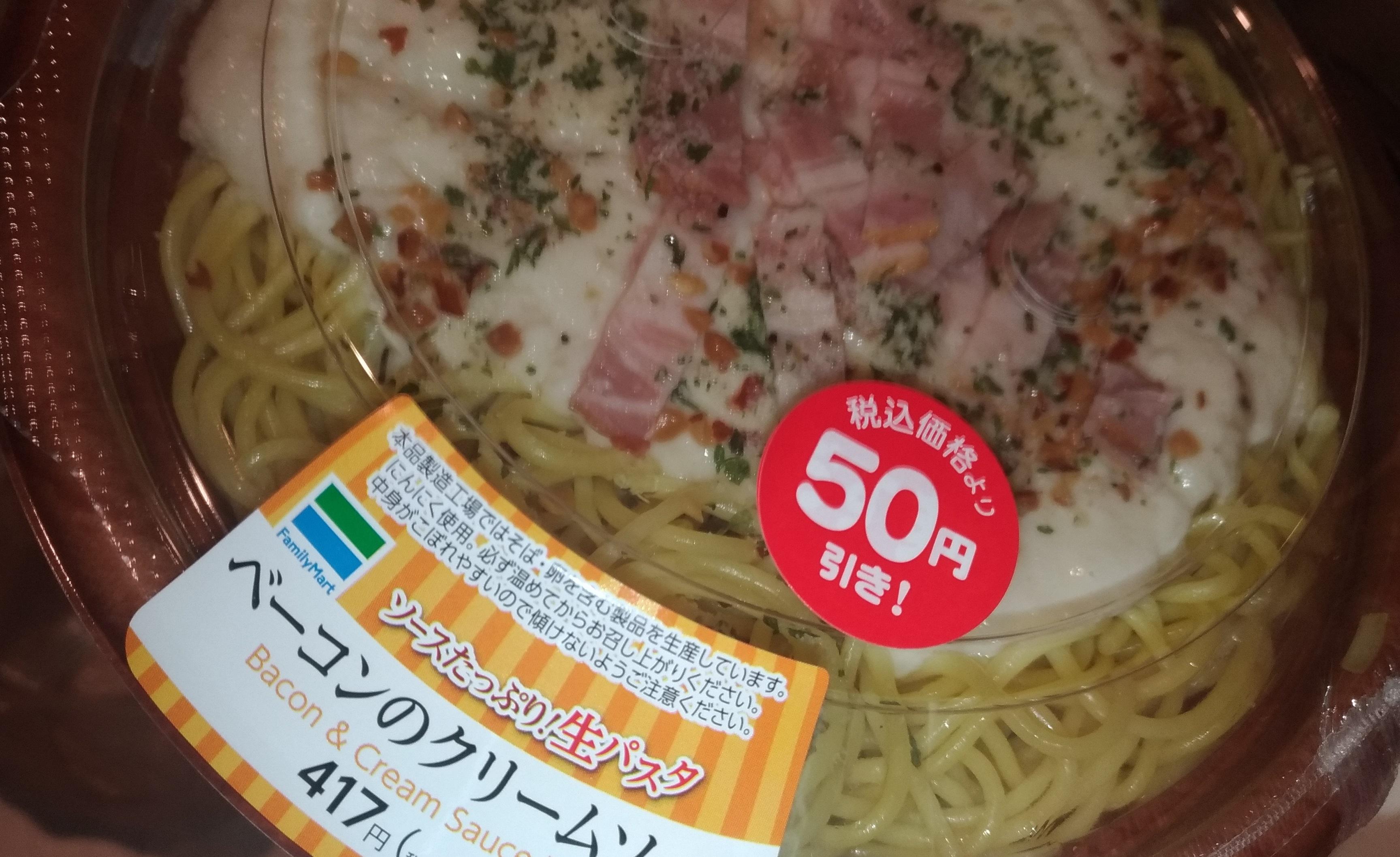 renji_sara_daiyou_osaka_hitori_2.jpg