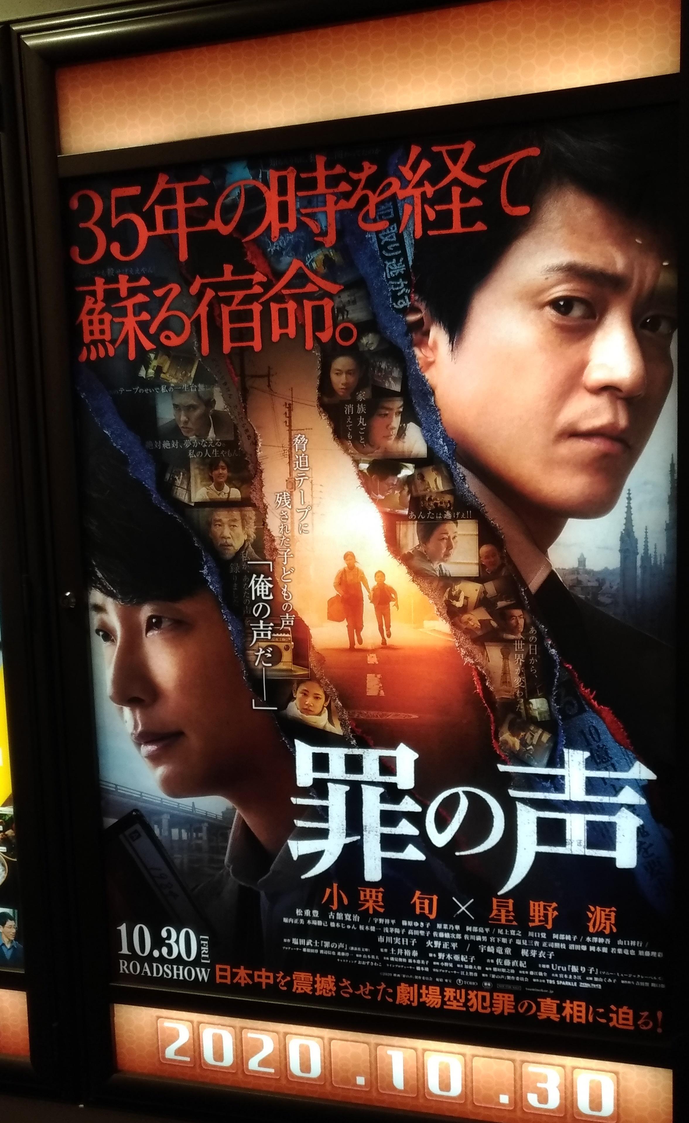 tsumino_koe_movies_1030_.jpg