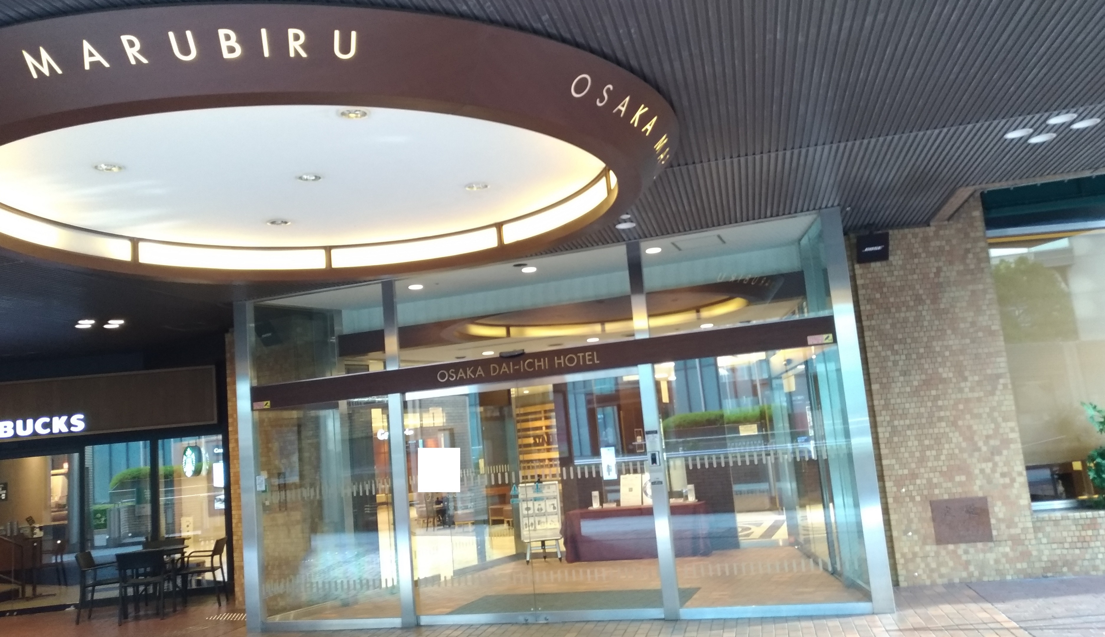 umeda_hotel_osaka_marubiru_daiichi1103.jpg