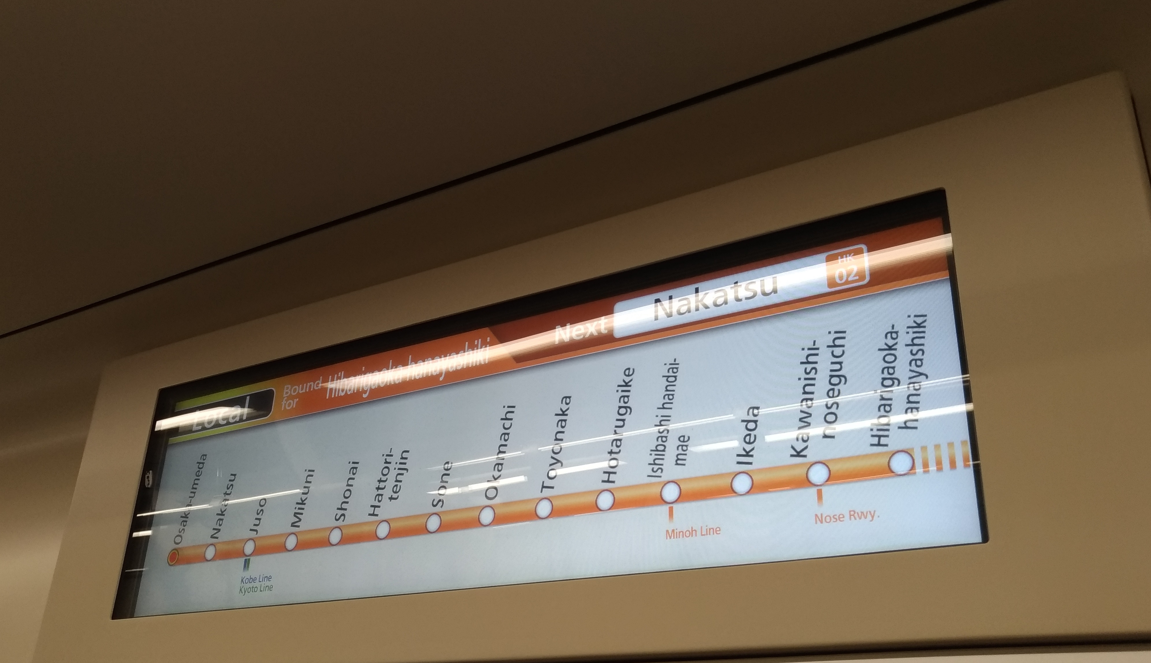 umeda_osaka_2020_0821_trains_4.jpg