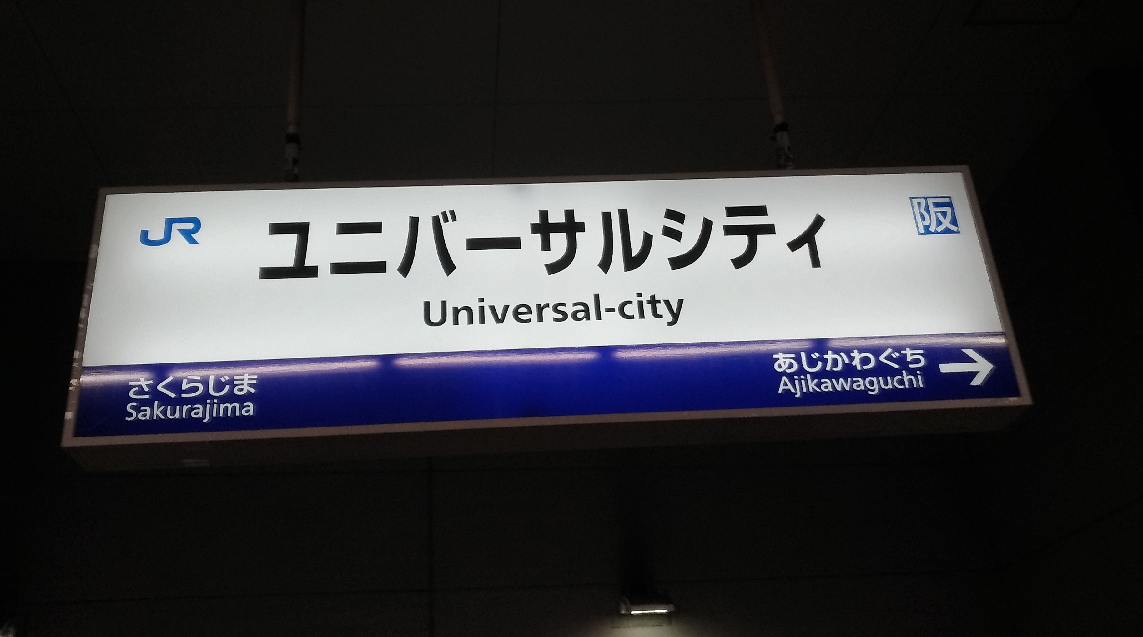 usj0930_2020_universal_stations_1.jpg