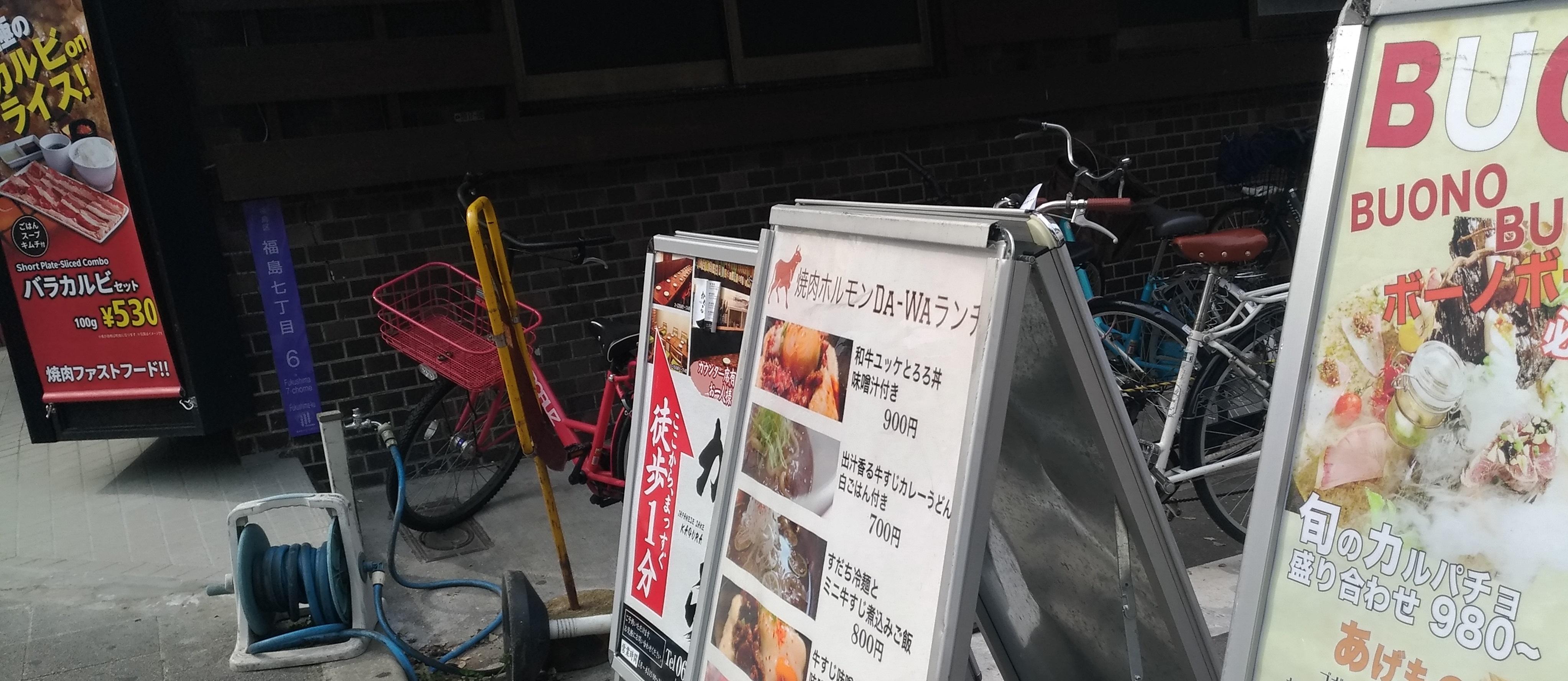 yakiniku_like_osaka_fukushima_.jpg