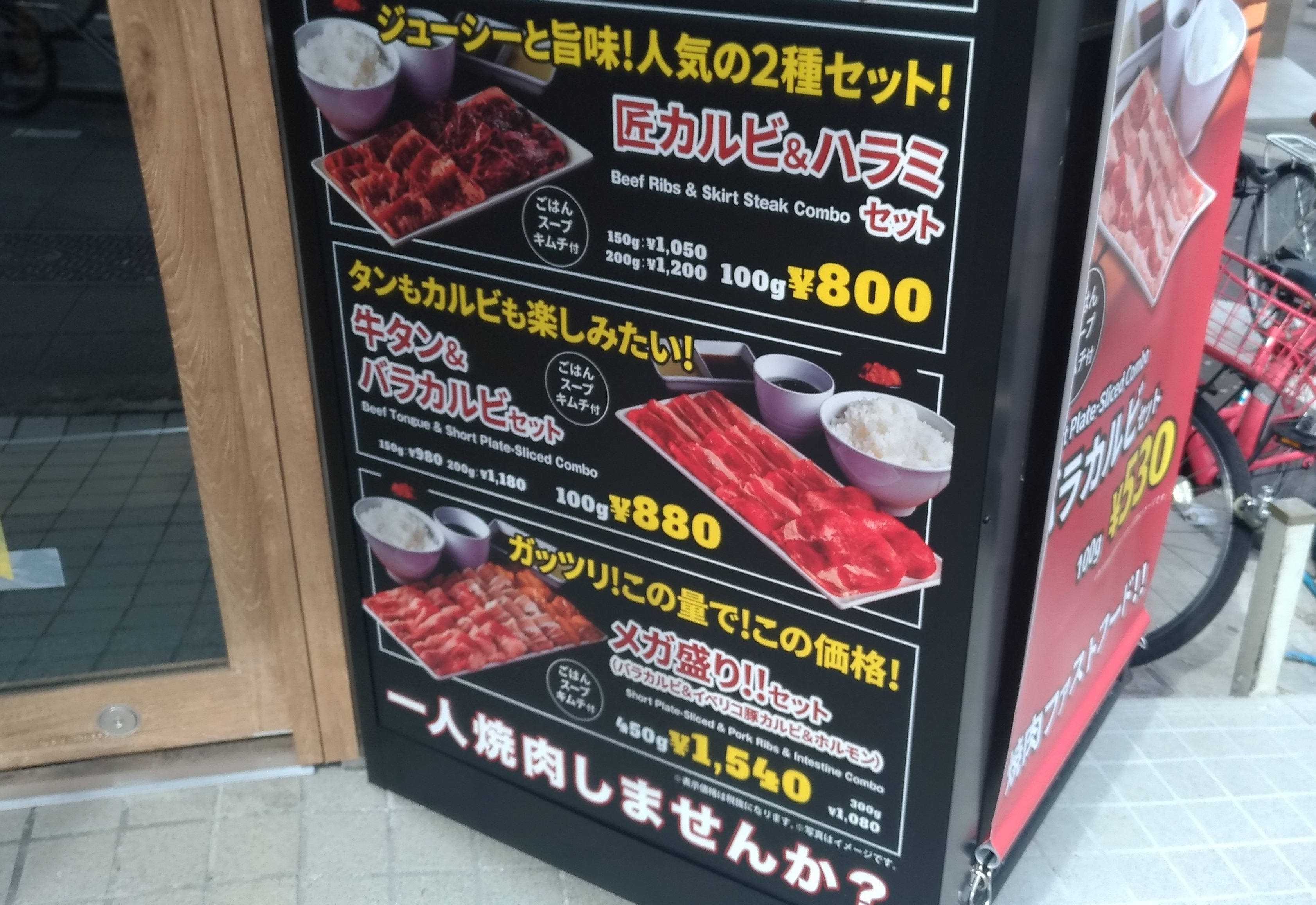 yakiniku_like_osaka_fukushima_4.jpg