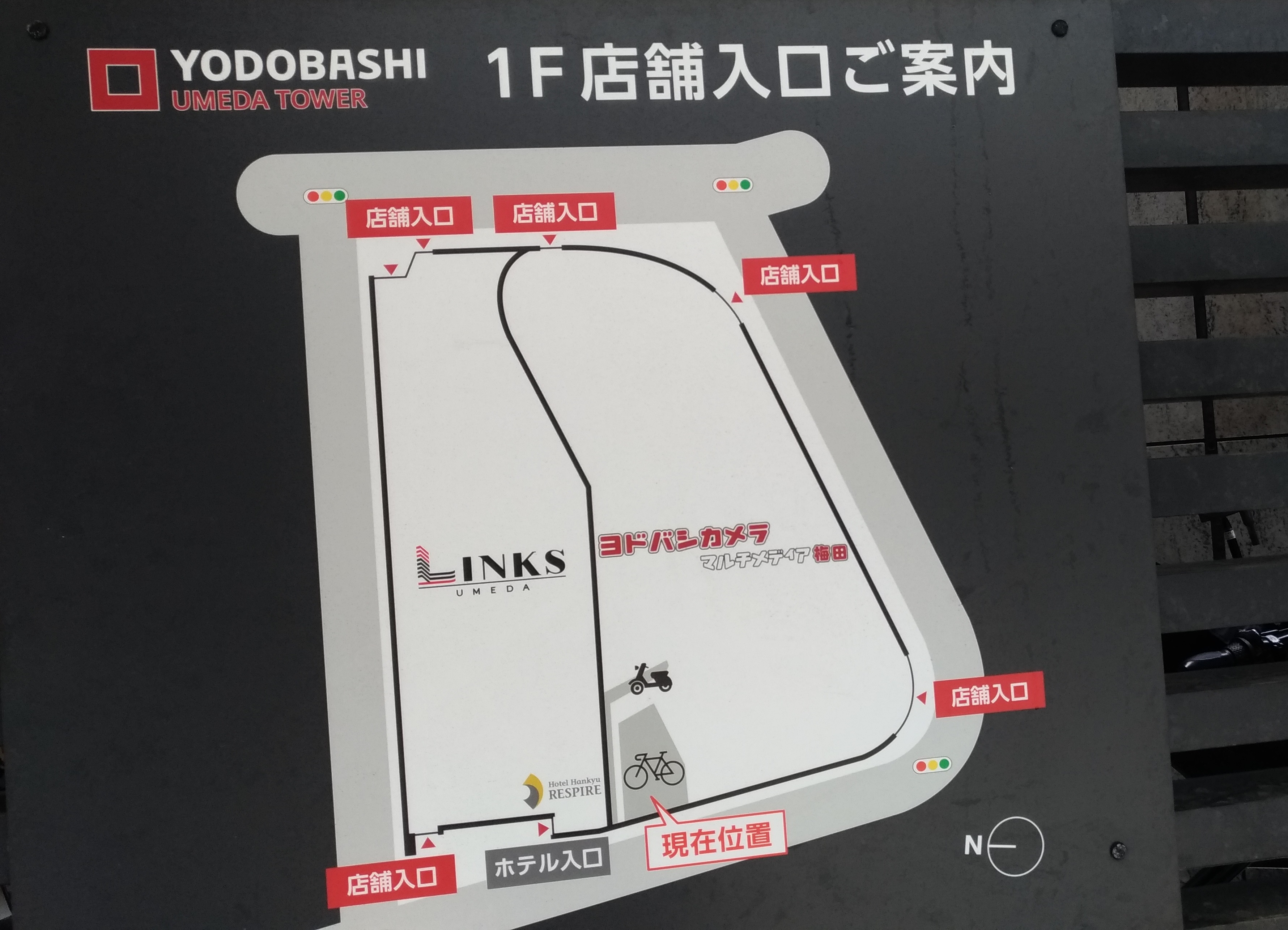 yodobashi_umeda_cycle_ryokin_2.jpg