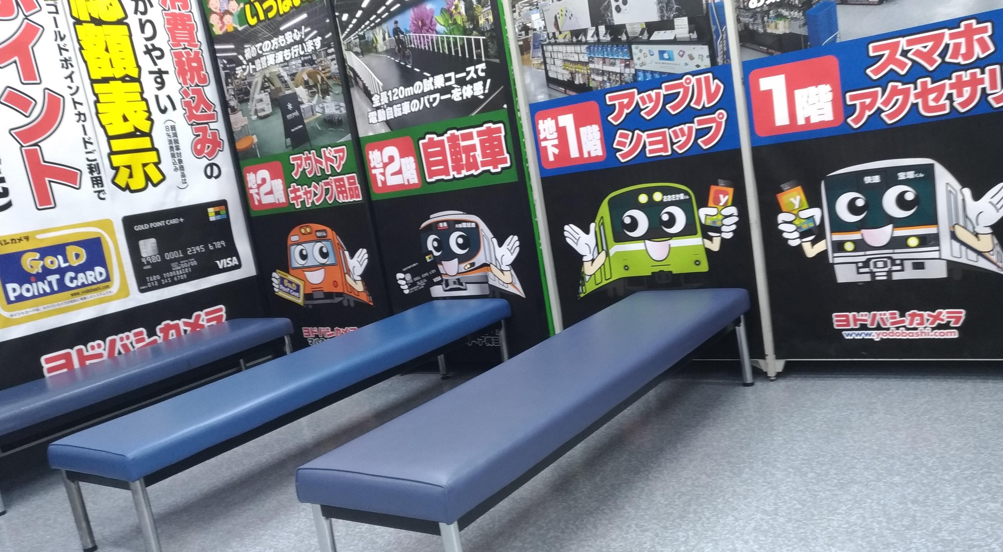 yodobashi_umeda_net_3.jpg