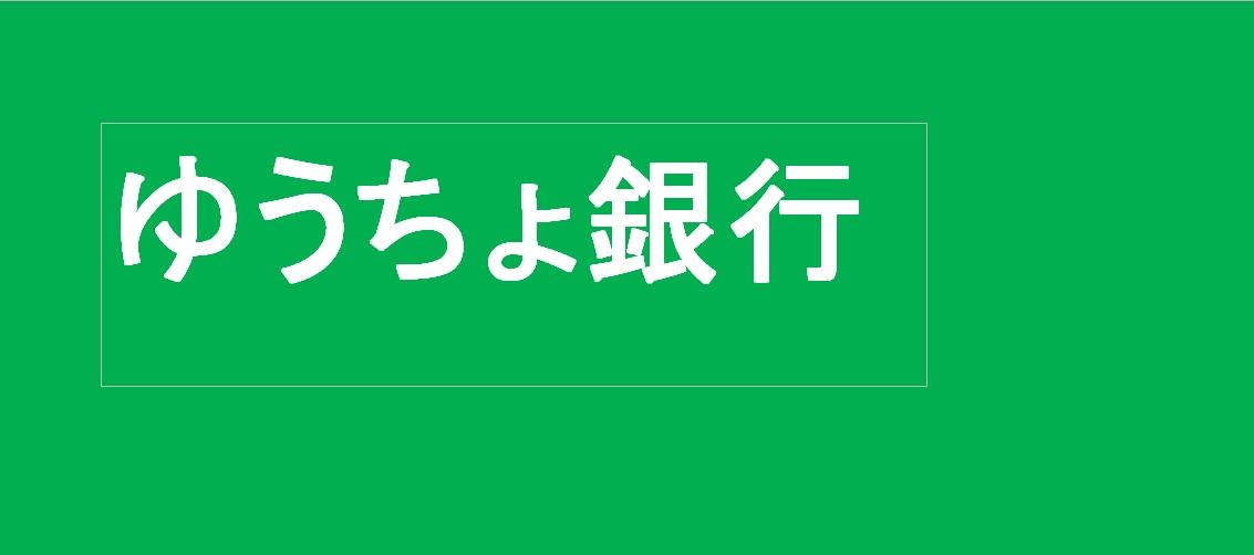 yutyo_banks_0926_.jpg