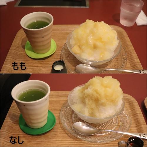 日本茶カフェ 彩茶