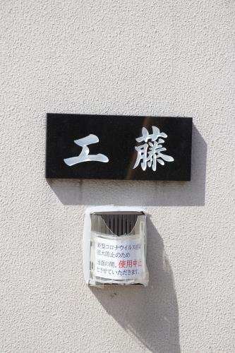 米花商店街