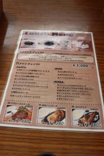 cafe restaurant aqua