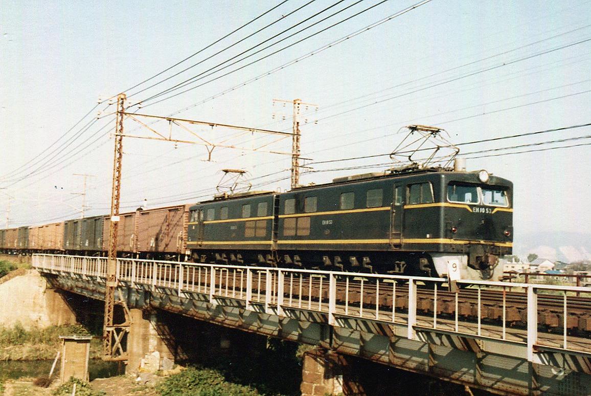 EH10-53.jpg