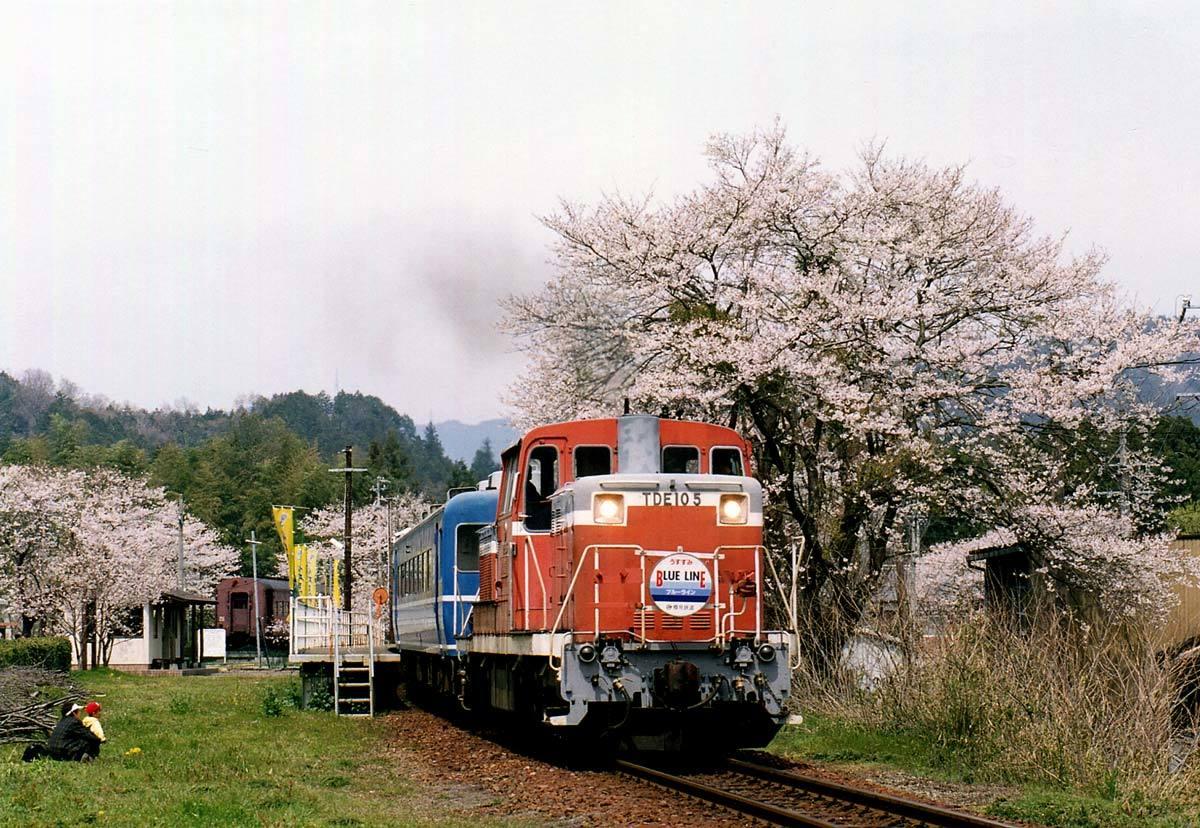TR1999-2.jpg