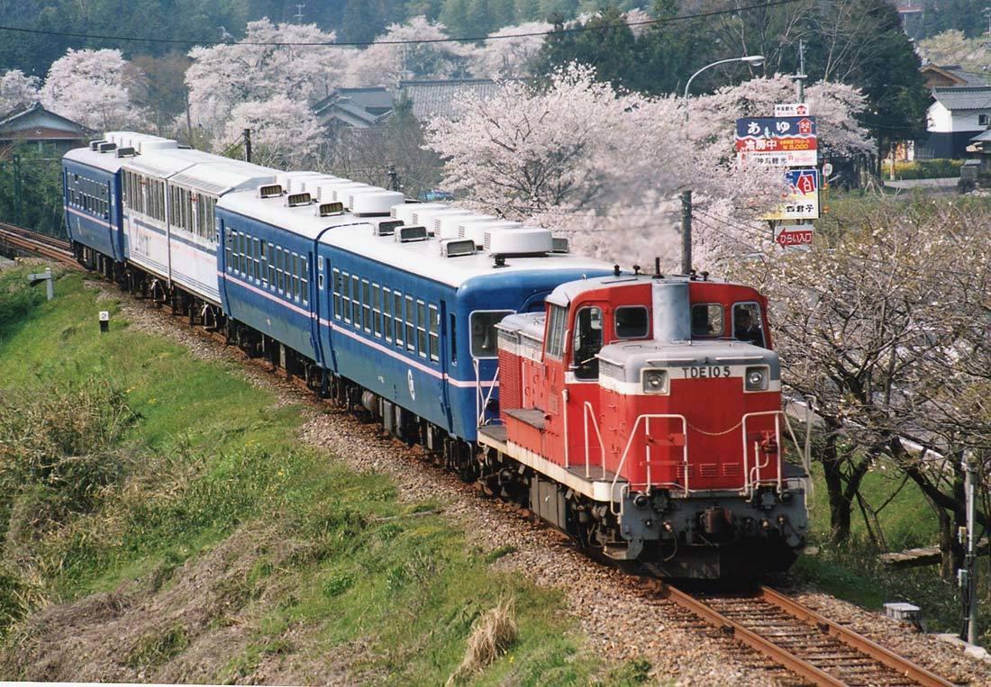 TR2000.jpg