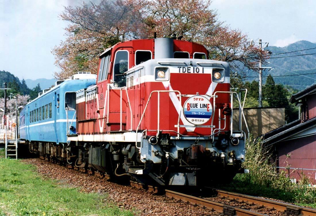 TR2002.jpg