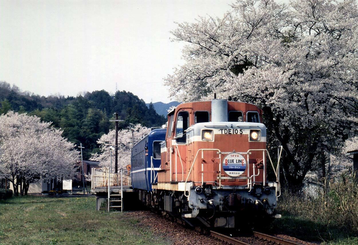 TR2003-2.jpg