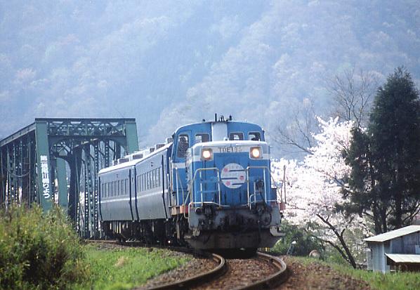 TR2005.jpg
