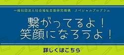 special_bnr.jpg