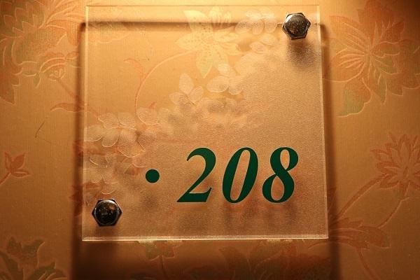2020.12.11 富士五湖~清里+軽井沢旅行2日目⑤ホテルそよかぜ①-7