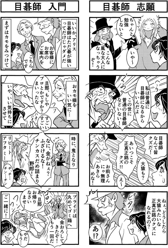 henachoko46-03.jpg