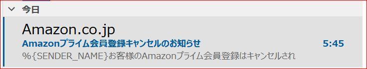 アマゾン1200822