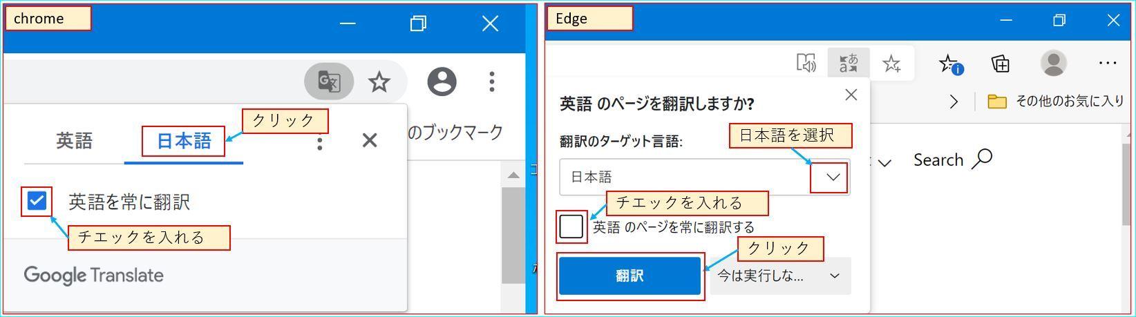 翻訳200921