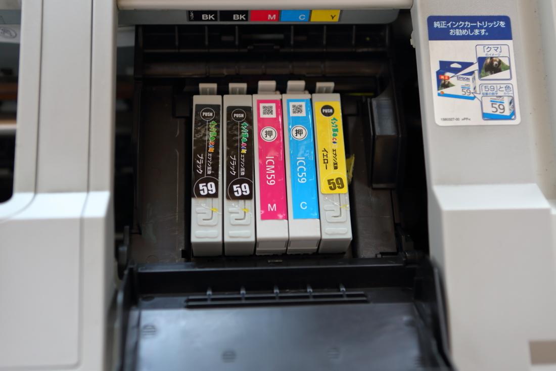 6V0A0019200823.jpg