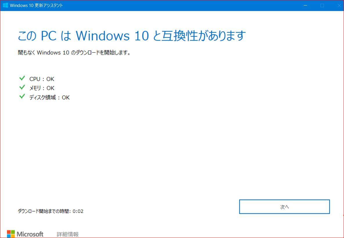 Win10d200531.jpg