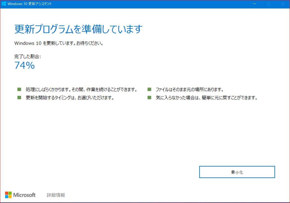 Win10e200531.jpg