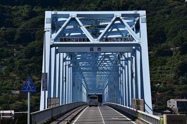 蒲刈大橋2