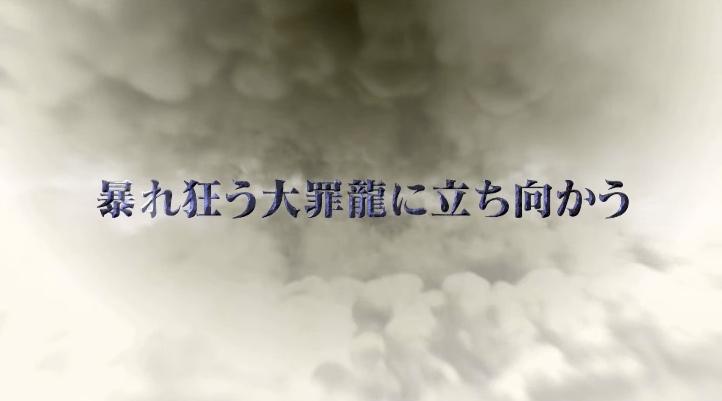 パズドラ 7/10 公式放送 速報 最新情報