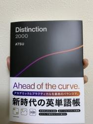 Distinction2000_twitter